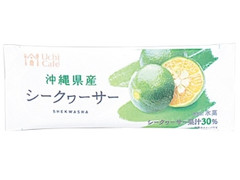 ローソン Uchi Cafe' SWEETS 日本のフルーツ シークヮーサー