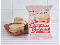 ローソン Uchi Cafe' SWEETS ダックワーズサンド ストロベリーミルクティー