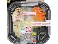 ローソン 野菜でまんぷく!鶏と生姜のスープご飯