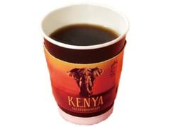ローソン MACHI cafe' ケニア サファリマウンテンコーヒー