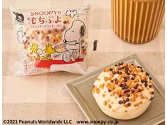 ローソン SNOOPYのもちぷよ チョコチップクッキー味