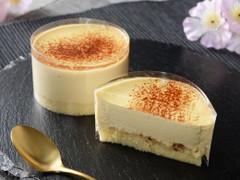 ローソン Uchi Cafe' SWEETS Specialite 麗らかキャラメルチーズケーキ