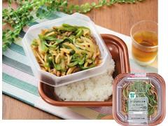 ローソン 1食分の野菜が摂れるチンジャオロース丼