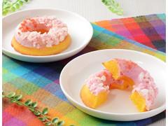 ローソン Uchi Cafe' SWEETS パッチリング パッチパチしたしっとり焼きドーナツ