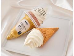 ローソン Uchi Cafe' SWEETS 濃厚ミルクワッフルコーン