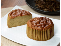 ローソン Uchi Cafe' バスチー バスク風ほうじ茶チーズケーキ