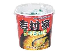 旭松 家系総本山 吉村家 野菜畑 豚骨醤油スープ