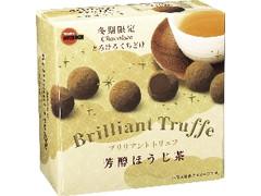 ブルボン ブリリアントトリュフ 芳醇ほうじ茶 箱57g
