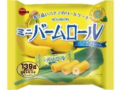 ブルボン ミニバームロールバナナクリーム