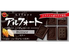 ブルボン アルフォートミニチョコレートビター