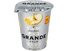ブルボン じゃがチョコ グランデ こい濃ミルク