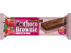ブルボン 濃厚チョコブラウニー いちご 袋1個