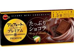 ブルボン アルフォートミニチョコレートプレミアム たっぷりショコラ