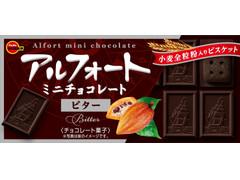 ブルボン アルフォート ミニチョコレート ビター