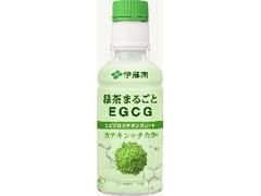 伊藤園 緑茶まるごとEGCG ペット190ml