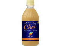 伊藤園 TEAs' TEA NEW AUTHENTIC ミルクでいれたChai