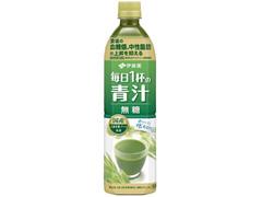伊藤園 毎日1杯の青汁 無糖
