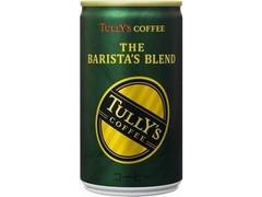 タリーズコーヒー バリスタズ ブレンド 缶170g