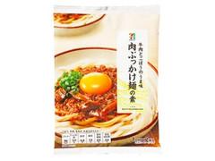 セブンプレミアム 肉ぶっかけ麺の素 袋70g×2