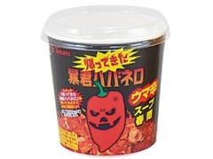 ローソン 暴君ハバネロ スープ春雨 【ローソン限定商品】