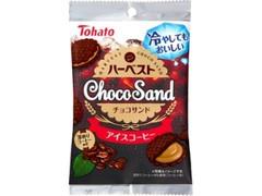 東ハト ハーベストチョコサンド アイスコーヒー 袋38g