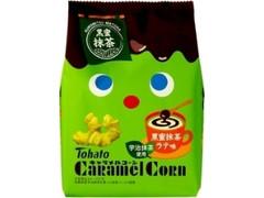 東ハト キャラメルコーン 黒蜜抹茶ラテ味 袋77g