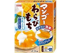 丸美屋 マンゴーわらびもち ヨーグルト味ソースの素付き 箱187.5g