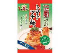丸美屋 かけうま麺用ソース トマトツナ麺の素 袋80g×2