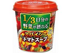 丸美屋 1/3日分の野菜が摂れる スパイシートマトスープ カップ27.3g