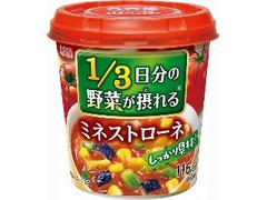 丸美屋 1/3日分の野菜が摂れる ミネストローネ カップ31.4g
