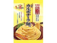 丸美屋 かけうま麺用ソース 和風カルボナーラ麺の素