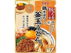 丸美屋 かけうま麺用ソース 鶏そぼろ入り釜玉うどんの素
