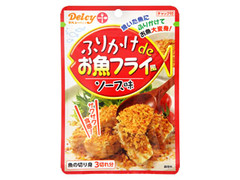 丸美屋 デルシープラス ふりかけdeお魚フライ風 ソース味