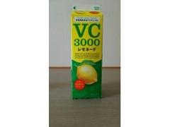 メイトー VC3000レモネード