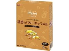 メイトー Patire 誘惑のバターキャラメル 箱40ml×6
