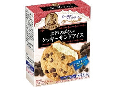 森永製菓 ステラおばさんのクッキーサンドアイス チョコチップクッキー 箱1個
