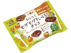 森永製菓 おいしくモグモグたべるチョコ オレンジ&3種の素材 袋30g