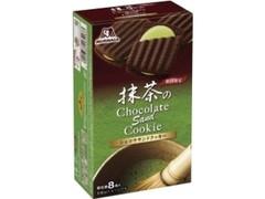 森永製菓 抹茶のショコラサンドクッキー 箱8個