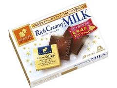 森永製菓 カレ・ド・ショコラ リッチクリーミーミルク 箱18枚