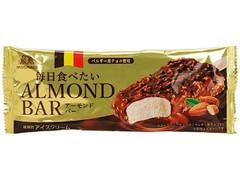 森永製菓 毎日食べたいアーモンドバー