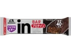 森永製菓 inバー プロテイン ベイクドビター 袋1本