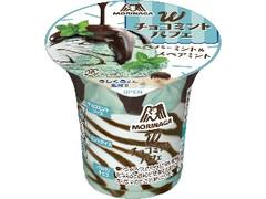 ファミリーマート 森永製菓 Wチョコミントパフェ