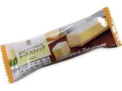 セブンプレミアム まるでチーズケーキのようなチーズスティック 袋61ml