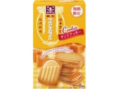 森永製菓 ミルクキャラメルクリームサンドクッキー 箱8個