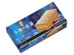 森永製菓 午後の紅茶 茶葉2倍ミルクティー ふんわりケーキ