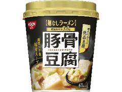 日清 麺なしラーメン 豚骨豆腐スープ カップ24g