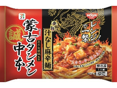 セブンプレミアム 蒙古タンメン中本 汁なし麻辛麺