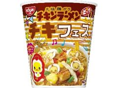 日清食品 チキンラーメンビッグカップ チキフェス カップ92g