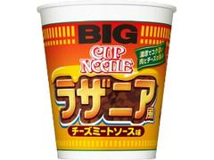日清食品 カップヌードル ラザニア風 チーズミートソース味 ビッグ カップ108g