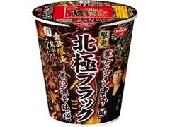 日清食品 蒙古タンメン中本 北極ブラック 黒い激辛味噌 カップ111g